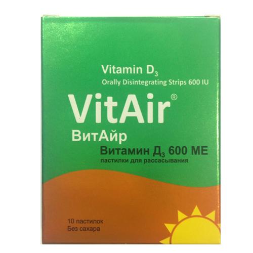 Витамин Д3 600 МЕ ВитАйер, 10 пастилок купить по цене 165 руб в интернет-магазине