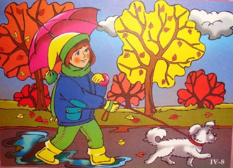 Картинки для школьников на осеннюю тему